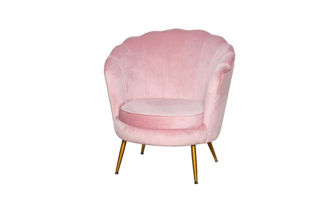 Кресло Шелл розовое